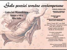 Gala Poeziei Romane Contemporane la Alba Iulia