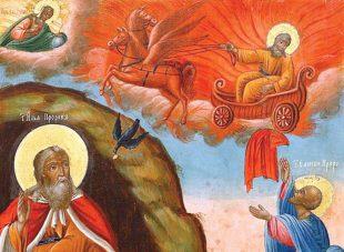 20 iulie, ziua Sfantului Ilie