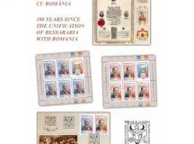 100 ANI DE LA UNIREA BASARABIEI CU ROMÂNIA