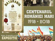 """Expoziţia """"Centenarul României Mari"""", la Sala Unirii din Alba Iulia"""