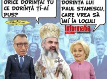 PAMFLETUL ZILEI: LINISTE! VEORICA SE ROAGA PENTRU POPOR!