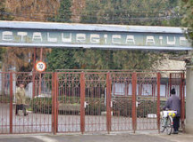 Foștii angajați ai Metalurgica Aiud își primesc drepturile salariale restante
