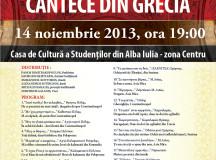 Joi, seară de muzică grecească la Alba Iulia