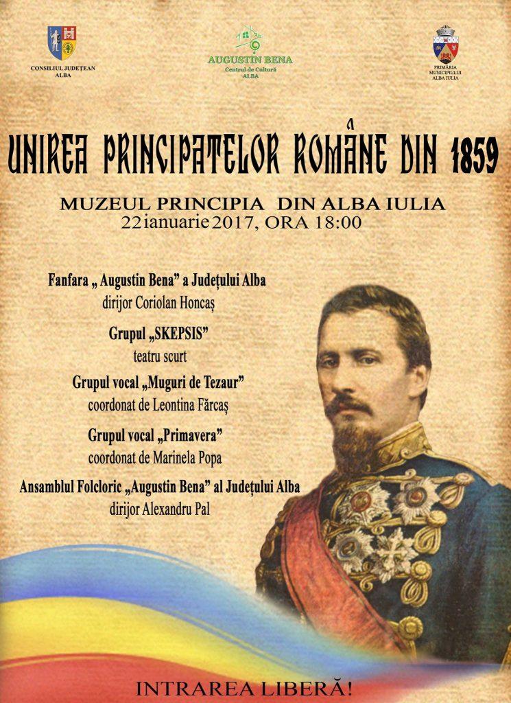 afis unirea principatelor
