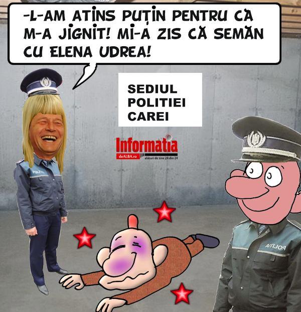 POLCAEAL