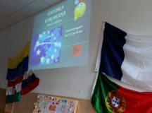 Elevii din Ciugud au sarbatorit 10 ani de la aderarea Romaniei la Uniunea Europeana