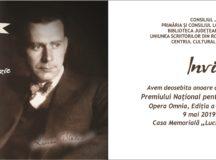 """PREMIUL NAȚIONAL DE POEZIE ,,LUCIAN BLAGA"""" – OPERA OMNIA, ediția a III-a"""