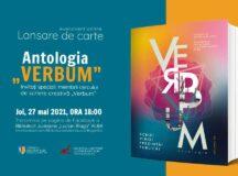 """Lansarea antologiei """"Verbum"""", un produs editorial al Bibliotecii Județene """"Lucian Blaga"""" Alba"""